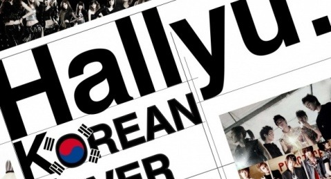 The role of Korean drama in initiating and spreading Hallyu