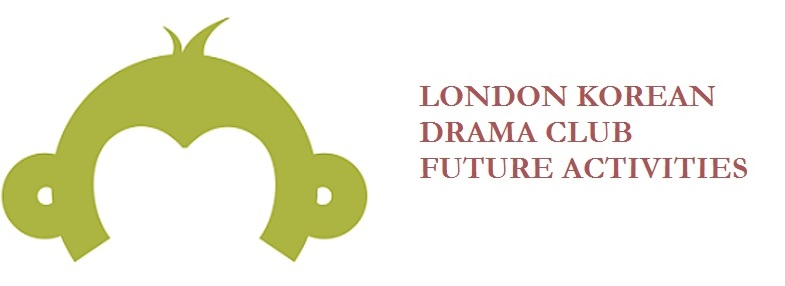 London Korean Drama Club: fill in the questionnaire and let us know what you would like to do next
