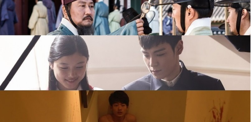 Korean film screenings at Terracotta & other events