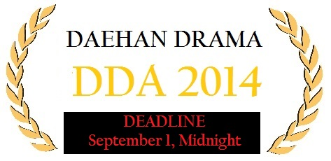 Daehan Drama Awards 2014: deadline reported to tomorrow, Sept. 1