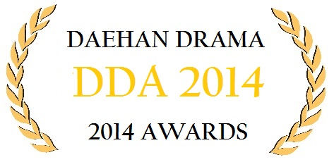 Daehan Drama Awards 2014