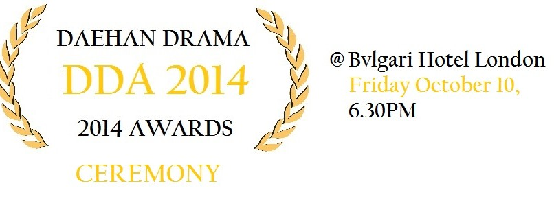 Daehan Drama Awards Ceremony: Official Announcement!
