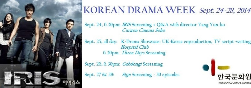 K-Drama Week 2014 unveiled