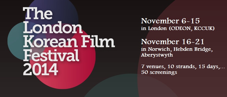 London Korean Film Festival screenings at the KCCUK open for booking
