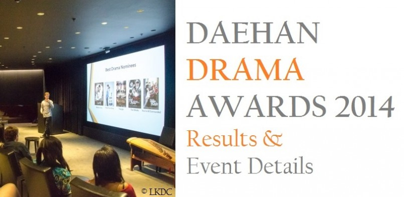 2014 Daehan Drama Awards ceremony in details