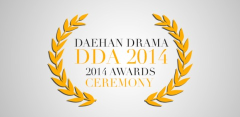 Official Press Release: Daehan Drama Awards Ceremony 2014