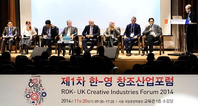 TV is part of the 1st Korea-UK Creative Industries Forum