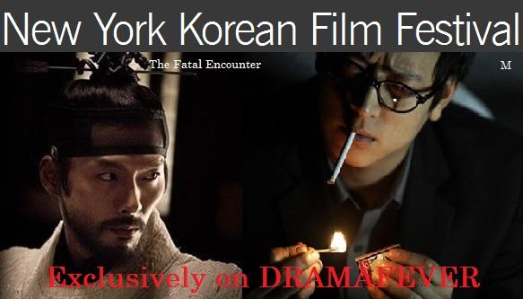 DramaFever to host additional screenings for the New York Korean Film Festival