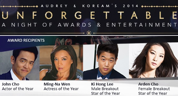 Korean-American actors awarded at the Unforgettable Gala 2014