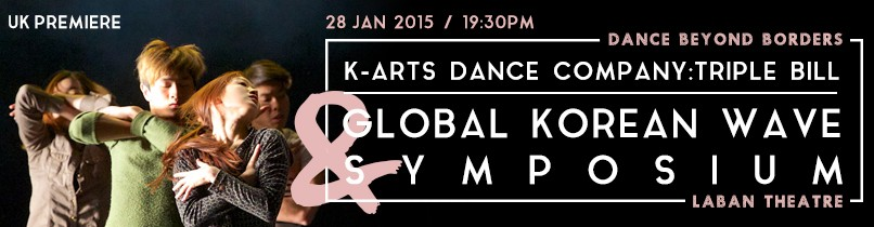 Korean contemporary dance, forgotten by K-dramas, to be featured at KCCUK event