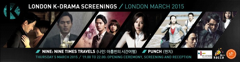 London Korean Drama Screenings #1: Nine & Punch