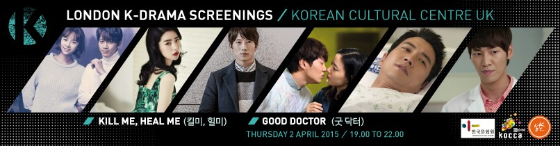 London Korean Drama Screenings #2: Kill Me, Heal Me & Good Doctor