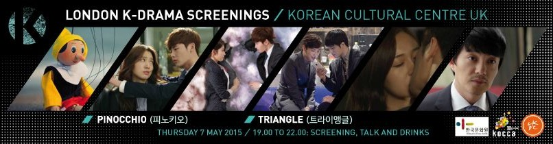 London Korean Drama Screenings #3: Pinocchio & Triangle