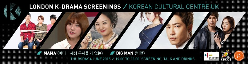 London Korean Drama Screenings #4: Panel Talk + Mama & Big Man