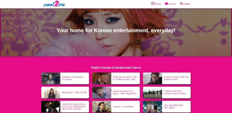 cool2vu: updates to user interface, new Korean entertainment news section