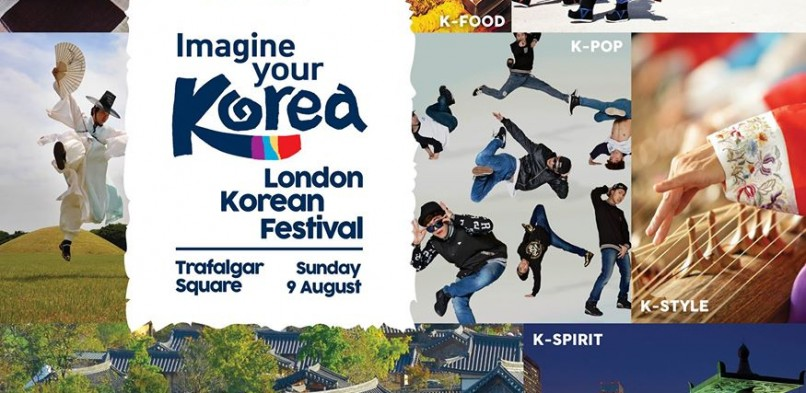 London Korean Festival: Imagine Your Korea – First Announcement