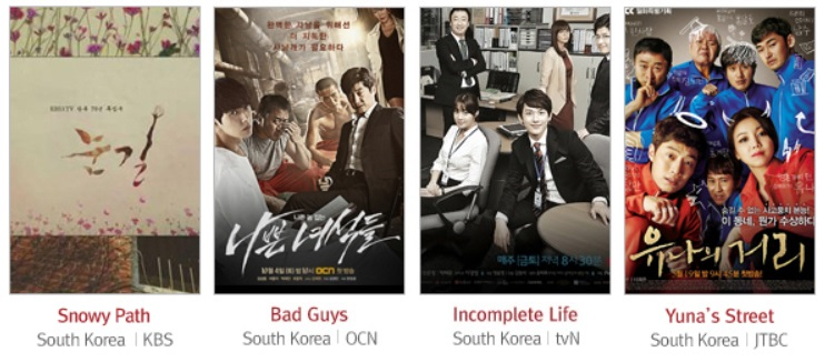Seoul Drama Awards: 2015 nominees revealed!