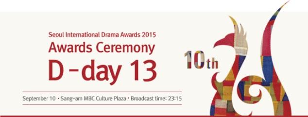 Seoul Drama Awards: full schedule unveiled, titles to air on Korean TV chosen