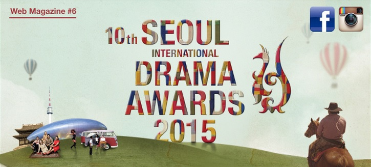 Seoul Drama Awards: jury to be announced, 8 entries to air on Korean TV & pre-events