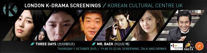 London Korean Drama Screenings #8: Three Days & Mr. Baek