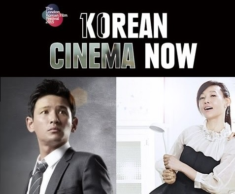 London Korean Film Festival 2015: Full Programme & Guests