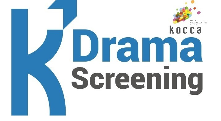 2nd K-Drama Showcase organized by KOCCA to take place at the BFI tomorrow