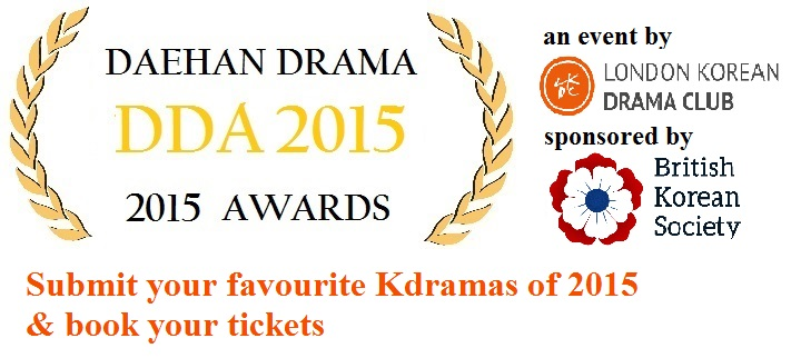 Submissions for Daehan Drama Awards 2015 open!
