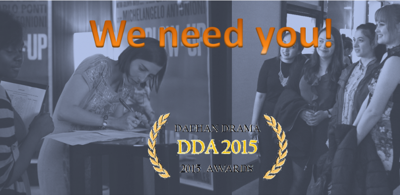 Seeking Volunteers for our 2nd Daehan Drama Awards ceremony