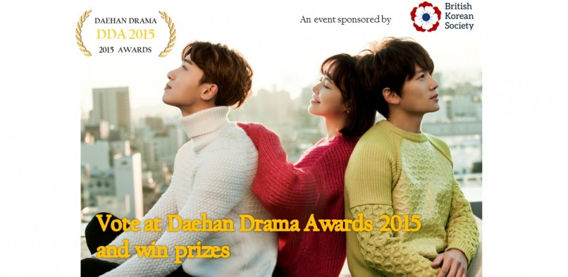 Daehan Drama Awards 2015 – Nominees