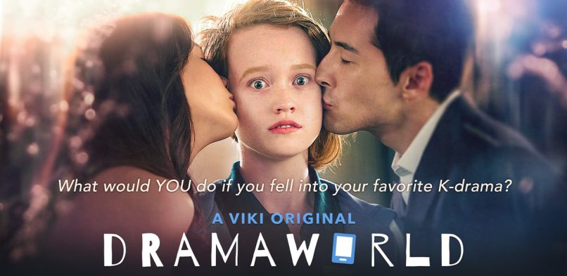 1st original series Dramaworld to premiere on Viki on Sunday April 17th