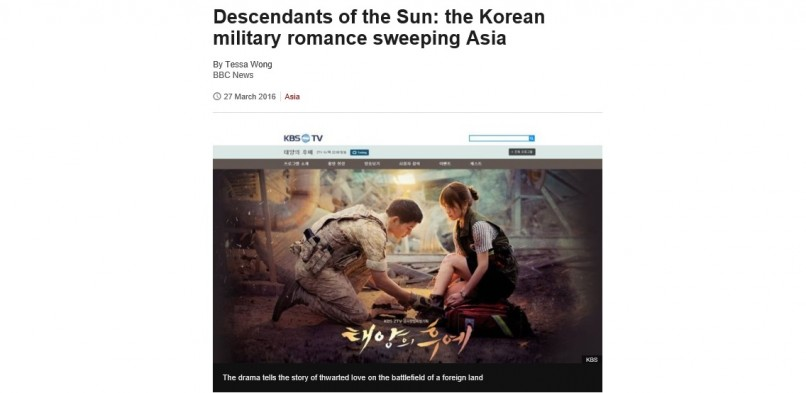 BBC World News covers Descendants of the Sun's frenzy in Asia
