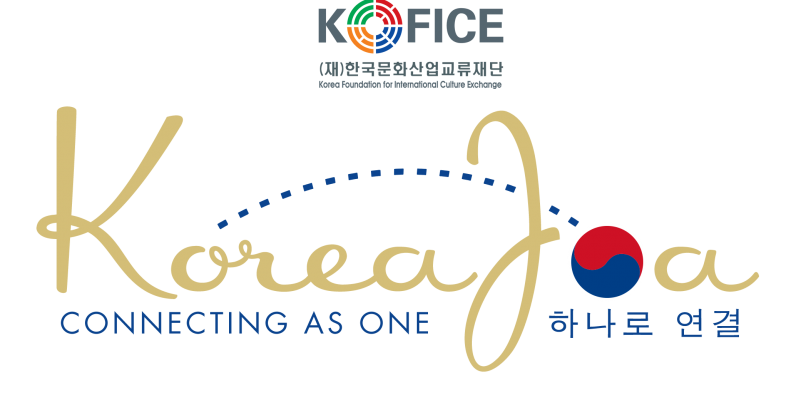 KOFICE's 2016 notice of support to K-culture communities