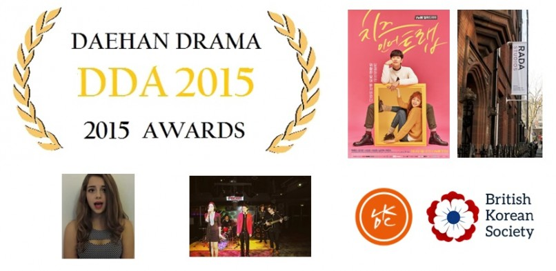 Daehan Drama Awards 2015 – Monday 25th April – Full Programme