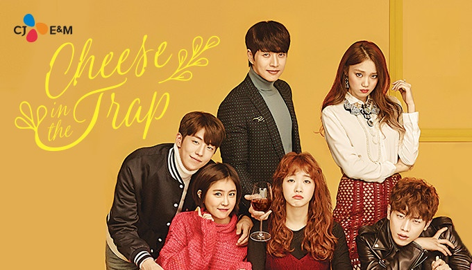 Cheese in the Trap to screen at 2nd Daehan Drama Awards