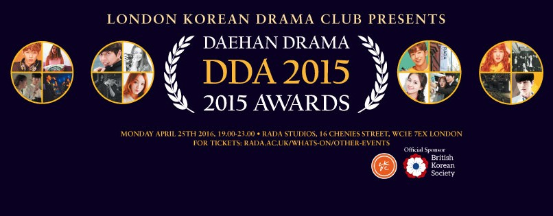 Daehan Drama Awards 2015: And the winners are…