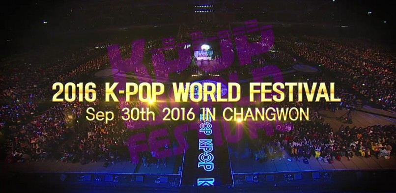 Kpop World Festival: UK Regional Round – Singing & Dancing Competition