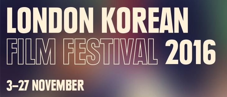 London Korean Film Festival 2016 kicks off Nov. 3rd, spotlight on Baek Yoon-shik