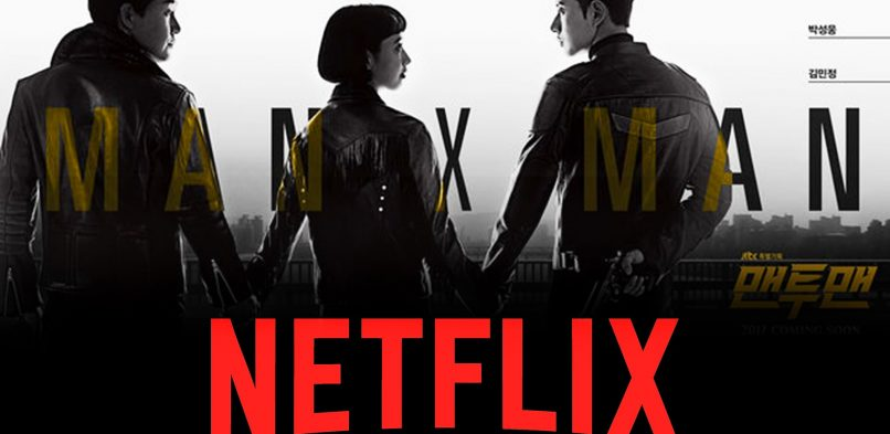 Netflix closes deal with CJ E&M, ramps up Kdrama offering and embraces webdramas