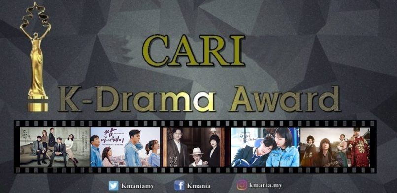 6th CARI K-Drama Awards – Submissions Open!